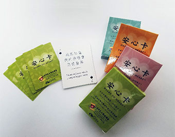 china-go-wish-cards